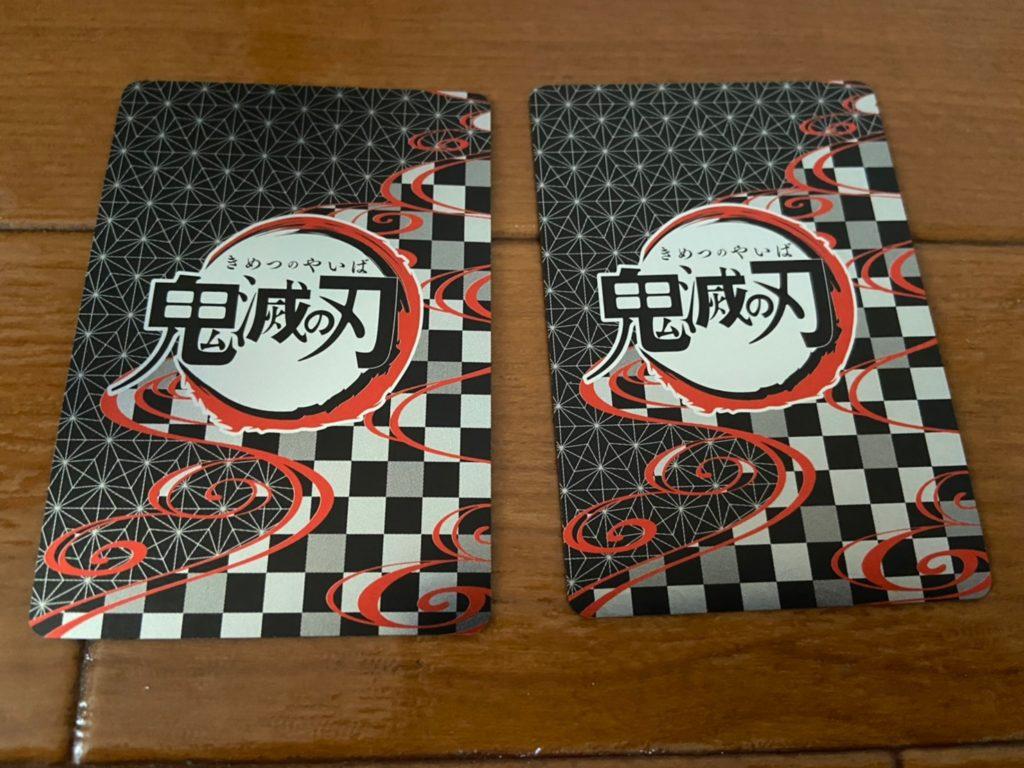 食玩 鬼滅の刃 コレクターズカード!!
