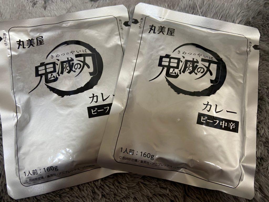映画大ヒット中!とても美味しい期間限定!!鬼滅の刃カレー!!!