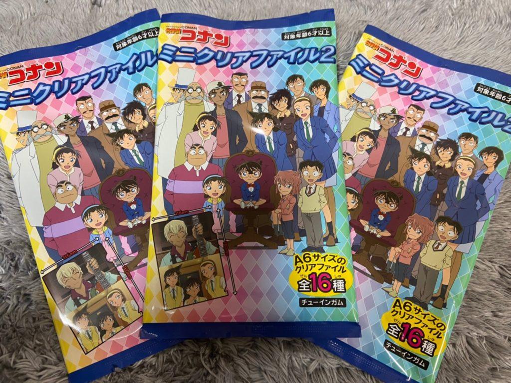 名探偵コナンミニクリアファイルから2が登場!!
