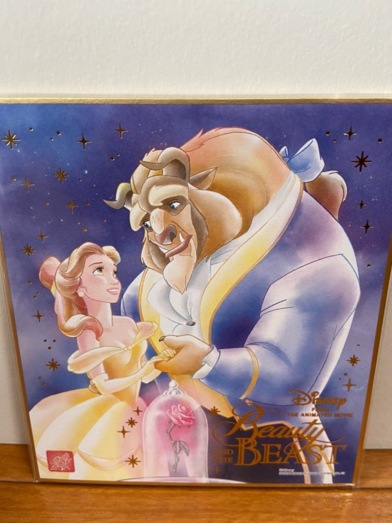 美しすぎる ディズニー 色紙ART 美女と野獣