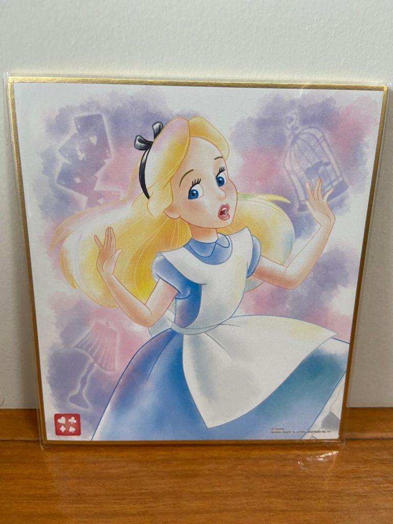 美しすぎる ディズニー 色紙ART アリス