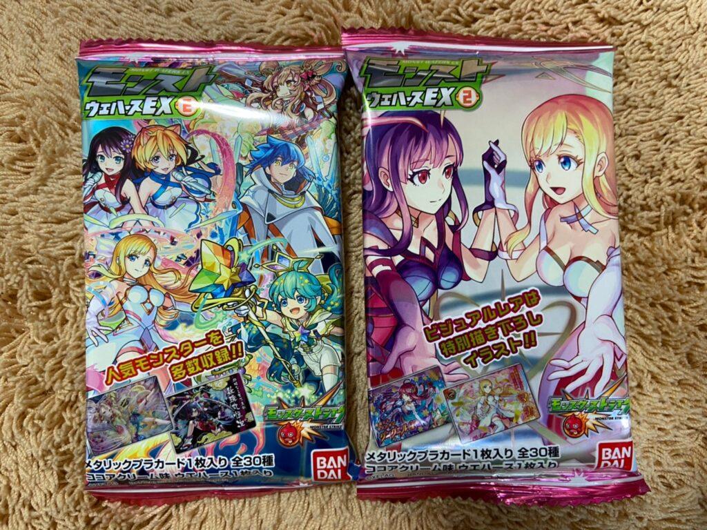 モンストウエハースEX2 今回も描きおろしビジュアルカードがラインナップ!!