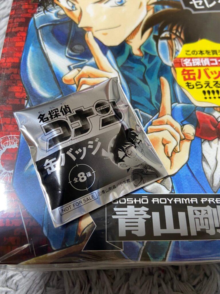 名探偵コナン 緋色の缶缶フェア!